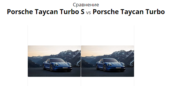 FireShot Capture 062 - Porsche Taycan Turbo S vs Porsche Taycan Turbo - evcompare.io.png